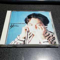 CD「鈴木雄大/君のハートが聴こえる」89年盤