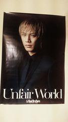 登坂広臣【Unfair World】ポスター