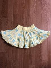 RAYALICE スカート