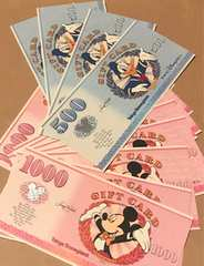 ディズニー 商品券 ギフトカード ギフト券 12000円分お釣りOK