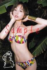 【送料無料】 AKB篠田麻里子 写真5枚セット<サイン入> 14