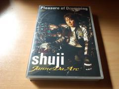 ドラム教則DVD「shuji 直伝 Pleasure of Drummingジャンヌダルク