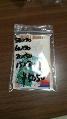 限定特売! 未使用切手 額面5050円分 通信用 額面割れ92%