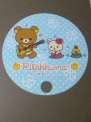 ◆リラックマ/配布うちわ