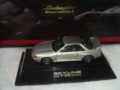 エブロ  青箱5  スカイライン GT-R    R32 シルバー