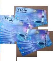 即決★JCBギフト券31000円分★記念切手可,割増無