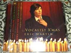 ERIC MARTIN/MR VOCALIST Xmas エリック マーティン