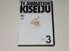 DVD★寄生獣 セイの格率 3 レンタル用