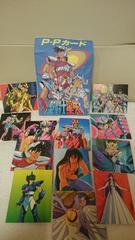 貴重!当時モノ 聖闘士星矢×アマダ カード 12枚 アタリカード入り!