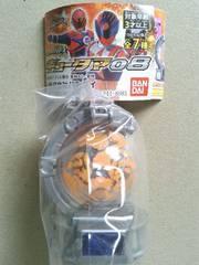 激レア!キュウレンジャー キュータマ08【3.サソリキュータマ(エンプティ】ガシャポン/ガチャ