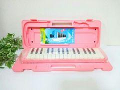 YAMAHAヤマハ 32鍵ピアニカ 鍵盤ハーモニカ P-32D ピンク 美品