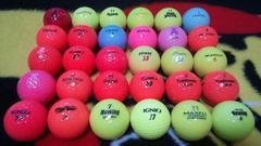 カラーボール30個
