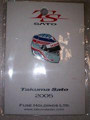 佐藤琢磨ヘルメット型ピンズ2005年