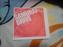 52非売品SAMURAIDRIVEドラマCD