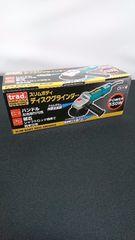 新品:trad:スリムボディディスクグラインダーTDG-100MS/DIY用