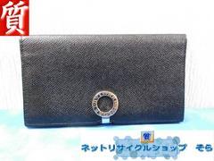 質屋★本物 ブルガリ 長財布 札入れ B−ZERO ブラック 美品