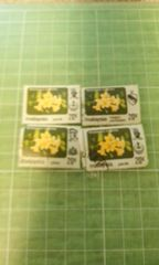 マレーシア20切手4枚(緑背景、人物・紋章入り)♪