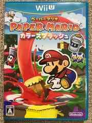 ペーパーマリオカラースプラッシュ WiiU