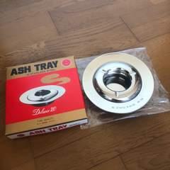 即決 未使用 ASH TRAY 灰皿 ステンレス製 高級A-P灰皿