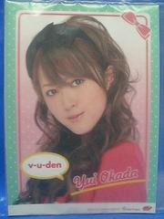 コレクション L判ステッカー 2007.6.14/岡田唯