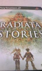 PS2 ラジアータストーリーズ