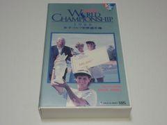1988/女子ゴルフ世界選手権/VHS/中古/ゴルフ