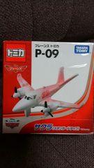 トミカ ディズニー プレーンズ P-09 さくら 未開封 新品 販売終了