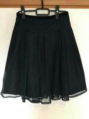 ☆美品!Ray BEAMS ビームス チュールスカート ブラック☆