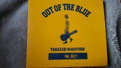 山崎まさよし OUT OF THE BLUE 2枚組ベスト