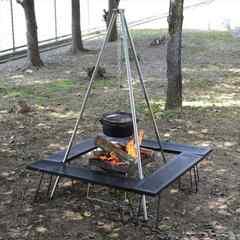 みんなで囲める焚火テーブル アウトドア キャンプ BBQに 新品