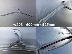 ベンツエアロワイパーブレード W203