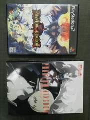 PS2ファントムキングダム攻略本付き