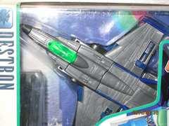 ビーストウォーズD-19デストロン航空親衛隊長オートジェッター