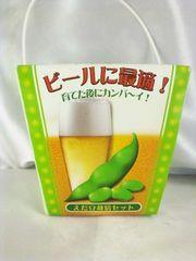 ビールに最適枝豆栽培セット