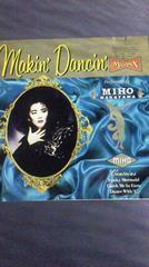 中山美穂、CDアルバム Makin'Dancin'