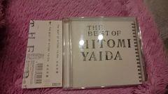 矢井田瞳「THE BEST OF HITOMI YAIDA」ベスト2枚組/帯付