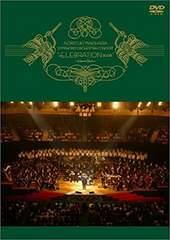 LIVE DVD cELEBRATION 2005