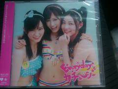 AKB48 Everyday カチューシャ 劇場盤 CDのみ