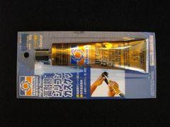 (90)MBX50NS1エイプモンキー高耐熱シリコン液状ガスケットシール剤