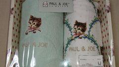 PAUL & JOE【タオルセット】