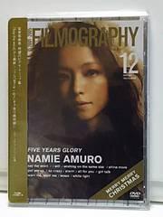 安室奈美恵 FILMOGRAPHY 2001-2005 未開封DVD