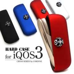 カラー選択 iQOS3ケース クロスモチーフ ポリカーボネート製