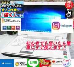 高速SSD交換可☆AH520☆最新Windows10搭載☆彡