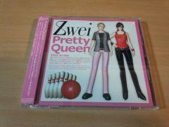 ヅヴァイCD「Pretty Queen」Zwei 女性ユニット 初回盤DVD付●