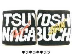 長渕剛*THANK YOU ACOUSTIC TOUR 2016*リストバンド2個セット