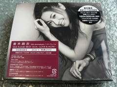 倉木麻衣【BEST 151A-LOVE&HOPE】初回盤B(2CD+DVD)ベスト/新品