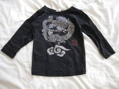 [リユース品]ELFINE DOLL 龍神柄長袖Tシャツ(ブラック)95�p