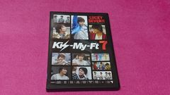Kis-My-Ft2 LUCKY SEVEN〜キスマイスイッチ〜 Kis-My-Ft7 DVD