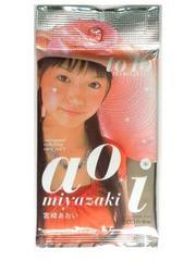 宮崎あおいto16aoi未開封1パック 2001年