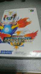 箱説あり!N64!スーパービーダマン!バトルフェニックス64!